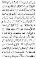 Juz\x27-21, Page-407