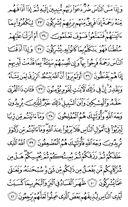 Juz-21, halaman-408