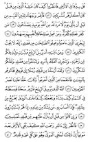 Juz\x27-21, Page-409
