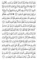 Juz\x27-21, Page-410