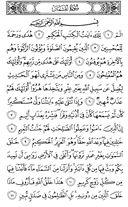 Juz\x27-21, Page-411
