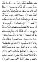 Juz\x27-21, Page-412
