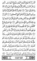 Juz\x27-21, Page-414