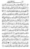 Juz-21, halaman-415