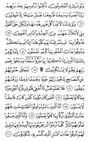 Juz\x27-21, Page-416