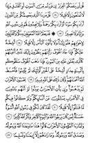 Juz-21, halaman-420