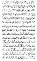 Juz\x27-21, Page-421