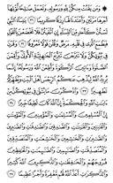 Juz-22, halaman-422