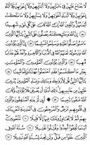 Juz-22, halaman-426