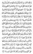 Juz\x27-22, Seite-427