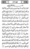 Juz\x27-22, Seite-428