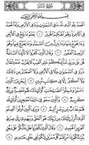 Juz-22, halaman-428