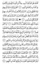 Juz-22, halaman-429
