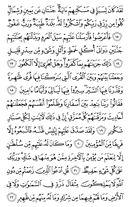Juz-22, halaman-430