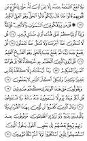 Juz-22, halaman-431
