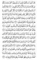 Juz-22, halaman-432
