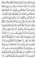 Juz\x27-22, Seite-433