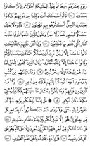 Juz-22, halaman-433