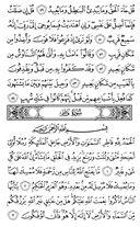 Juz\x27-22, Seite-434