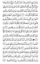 Juz\x27-22, Seite-436