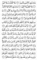 Juz\x27-22, Seite-437