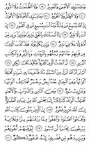 Juz-22, halaman-437