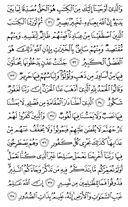 Juz-22, halaman-438