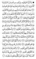 Juz\x27-23, Seite-442