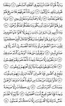 Cüz-23, Sayfa-443