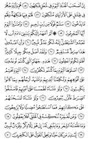 Cüz-23, Sayfa-444