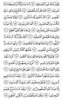 Cüz-23, Sayfa-448