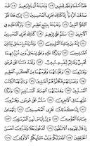 Cüz-23, Sayfa-450