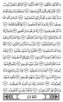 Cüz-23, Sayfa-452