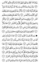 Cüz-23, Sayfa-456