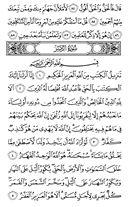 Cüz-23, Sayfa-458