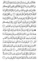 Cüz-23, Sayfa-459