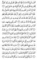 Cüz-23, Sayfa-461