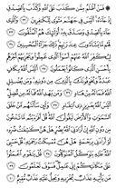 Juz\x27-24, Seite-462
