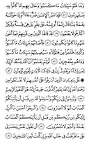Juz\x27-24, Seite-464