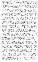 Джуз\x27-24, страница-465