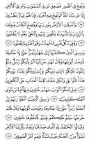 Juz\x27-24, Seite-466