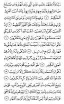 Juz\x27-24, Seite-468