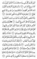 Juz\x27-24, Seite-469