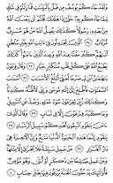 Juz\x27-24, Seite-471