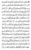Juz\x27-24, Seite-472