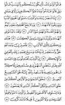 Juz\x27-24, Seite-473