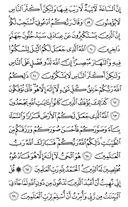 Juz\x27-24, Seite-474