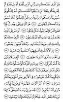 Juz\x27-24, Seite-475