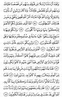 Juz\x27-24, Seite-476