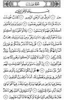 Juz\x27-24, Seite-477